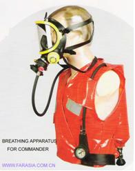 682 30 Breathing Apparatus For Commander